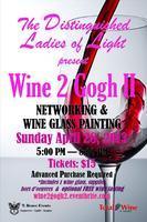 Wine 2 Gogh II