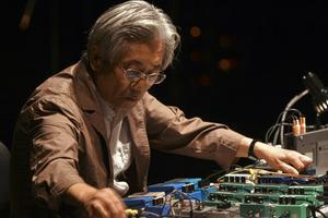 LAMPO Takehisa Kosugi