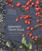 Tasty Books: Japanese Farm Food