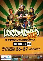 LOCOMONDO LIVE (ΠΑΡΟΥΣΙΑΣΗ ΝΕΟΥ ΔΙΣΚΟΥ) @ BLOCK33