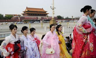Kim Program in Korean Studies Symposium:  Koreans in...