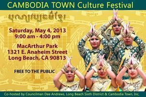 5th Annual Cambodia Town Culture Festival