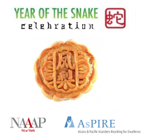 JPMorgan Chase AsPIRE and NAAAP-NY Lunar New Year...