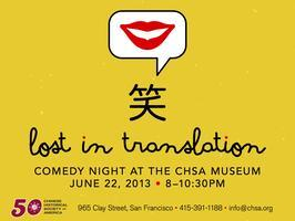CHSA Comedy Show: Lost in Translation