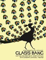 Glass Bang by Asher Hartman, 6/23/13