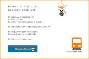 Holiday Drop Off!  Parent's Night Out at We Rock the...