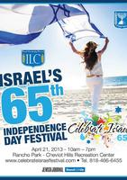 Celebrate Israel Festival - Israel's 65th Independence Day Festival