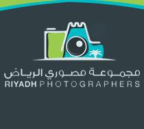 Riyadh Photographers Group logo