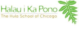 The Hula School of Chicago Gift Certificates