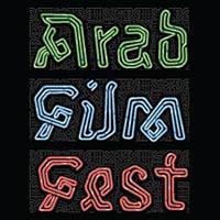Mizna Twin Cities Arab Film Festival, 2013