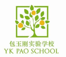 YK Pao School Information Session (Hong Kong)