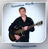 """Incautious Words"": The New CD Presentation"