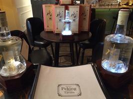 TAP-LA Baijiu and Hors D'oeuvres @ Peking Tavern