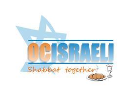 או סי ישראלי - ארוחת שישי