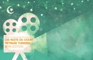 Les nuits du court métrage tunisien à Paris ( 2 ème...