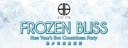 Frozen Bliss New Year's Eve Countdown Party