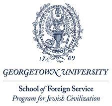 Georgetown University's Center for Jewish Civilization logo