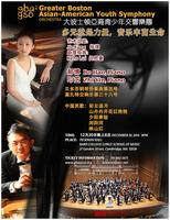 2014 Asian Cultural Center GBAAYSO Winter Concert