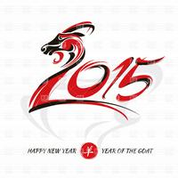 6th Annual Chinese New Year dinner: Year of Goat