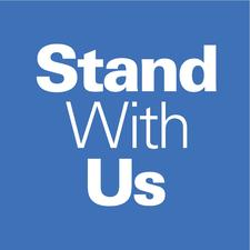 StandWithUs Israel logo