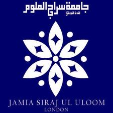 Jamia Siraj ul Uloom logo