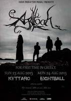 Agalloch live in Athens