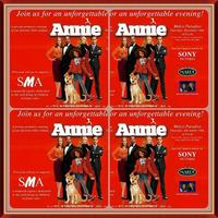 Premiere Screening of Annie to benefit South Memphis Al...