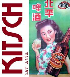 Kitsch Bar Asia logo