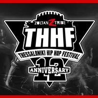 Thessaloniki Hip Hop Festival (THHF) 2014
