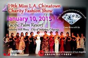 19th Miss LA Chinatown Charity Fashion Show