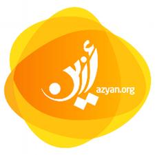 أزين logo
