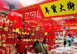 Chinese New Year - Spring Festival Celebration