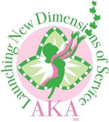 Alpha Kappa Alpha Sorority, Inc. | Theta Epsilon Omega Chapter logo