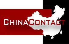 ChinaContact logo