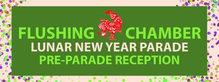 Lunar New Year Parade (Pre-Parade Reception)
