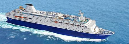 The Ultimate Weekend Getaway Bahamas Cruise (Full...