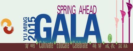 2015 Yu Ming Charter School Gala - Spring Ahead
