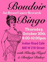 Drag Bingo! at Indian Road Cafe
