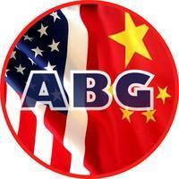 2015 EB-5 VIP Business Events in China - Book now!