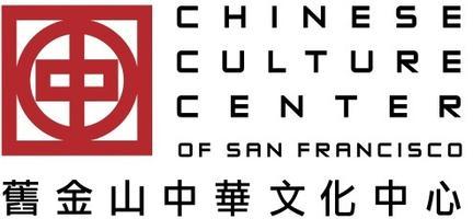 San Francisco Opera Logo Chinese Opera Performances