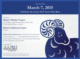 AAAYA New York Lunar New Year Banquet