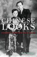 Book Talk | Chinese Looks: Fashion, Performance, Race...