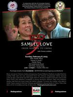 International Black History Month's Film Screening of...