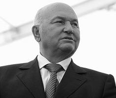 Yury Luzhkov at UCL EBS