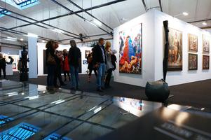 Internationale Kunstmesse B.AGL - Alles unter einem...