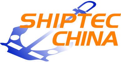 SHIPTEC CHINA 2016