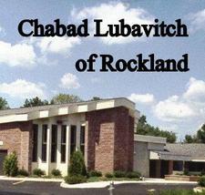 Chabad of Rockland logo