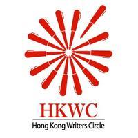 HKWC February Social
