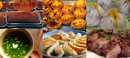 Tastes of Chinatown with Dim Sum $69 > $64 Seasonal...