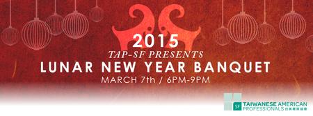 TAP-SF Presents: 2015 Lunar New Year Banquet